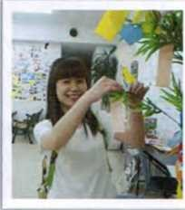 Nguyễn Cao Ngọc Hân