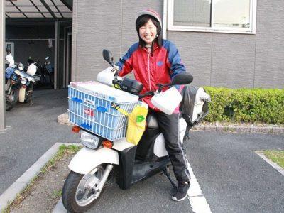 Công việc giao phát báo giúp sinh viên quốc tế được hỗ trợ một phần tài chính lớn trong quá trình du học Nhật Bản